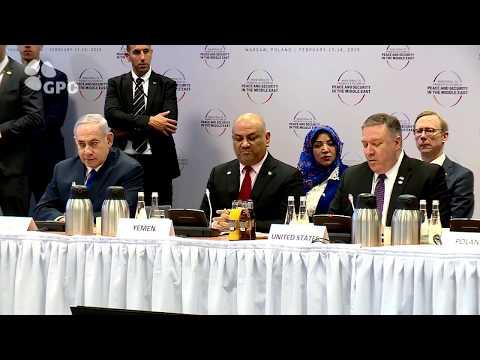 شاهدنتنياهو يحضر افتتاح مؤتمر وارسو بشأن السلام والأمن في الشرق الأوسط