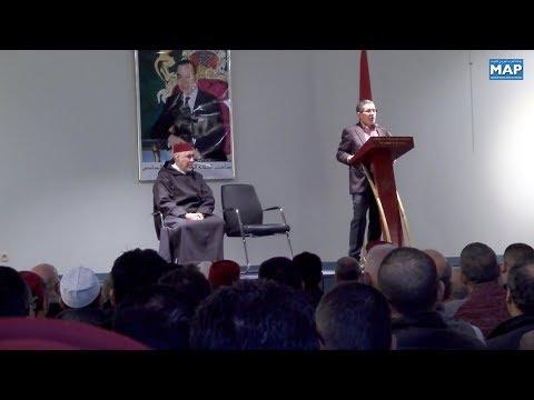 شاهد إبراز النموذج المغربي للتدين خلال لقاء مع الأئمة