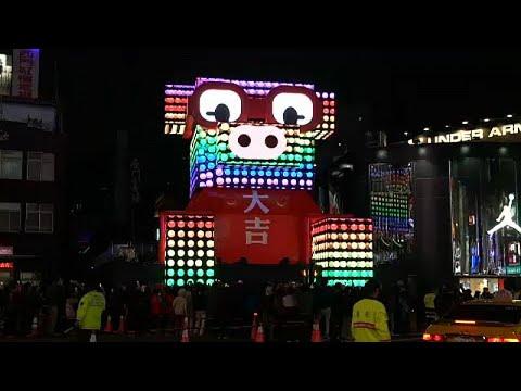 شاهد فوانيس مهرجان تايبيه في احتفالات السنة القمرية