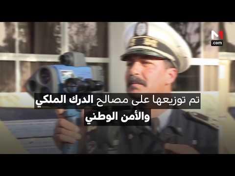 شاهد إطلاق رادارات ذكية جديدة على الطرق المغربية