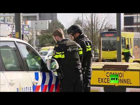 شاهد 3 قتلى نتيجة إطلاق نار في مدينة أوتريخت الهولندية