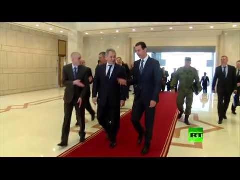 شاهد لحظة استقبال الرئيس بشار الأسد لوزير الدفاع الروسي في دمشق