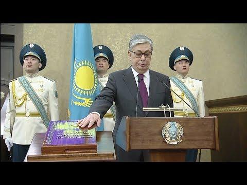 شاهد جومارت توكايف يؤدي اليمين الدستورية رئيسًا لكازاخستان