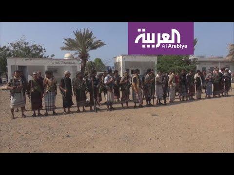 شاهد الحكومة اليمنية تتهم الحوثيين بقرع طابول الحرب