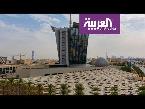 شاهد  الاتصالات السعودية تؤكد أن معدل تحميل الإنترنت أكبر من العالمي