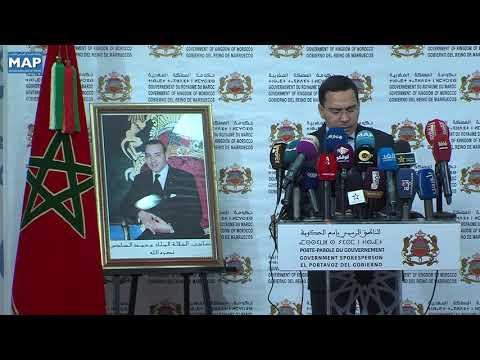 شاهد الحكومة المغربية تصادق على مشروع مرسوم جديد