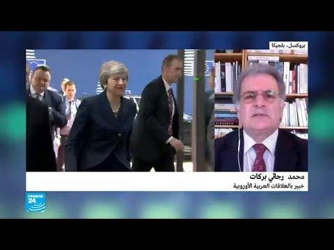 شاهد حالة من التخبط في الأوساط السياسية البريطانية