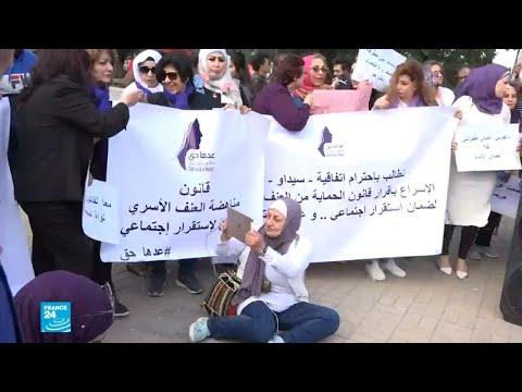 شاهد البرلمان العراقي يعترض على قانون الحماية من العنف الأسري