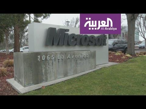 شاهد مايكروسوفت تطارد أخطر القراصنة الفوسفور الأبيض