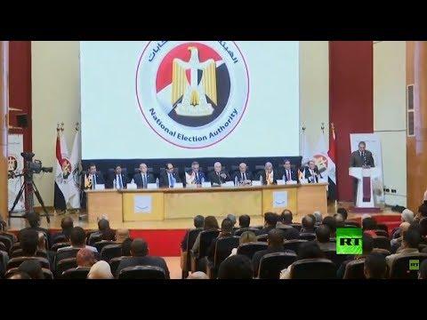 شاهد بث مباشر لإعلان نتائج الاستفتاء حول التعديلات الدستورية في مصر