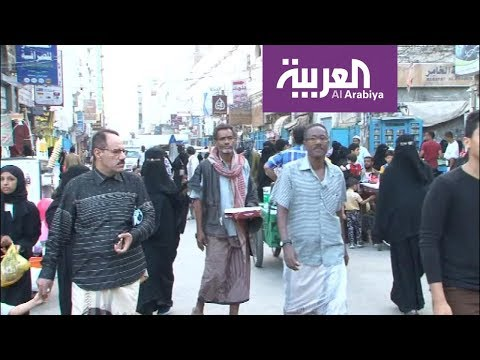 شاهد ازدحام أسواق المكلا بعد طرد داعش من المدينة بدعم من التحالف