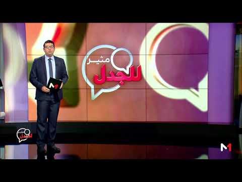 شاهد شاشة تفاعلية ترصد مراحل تطوير التعليم في المغرب