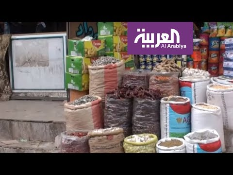شاهد قانون حوثي جديد للضرائب والزكاة يُشرعِن نهب أموال تجار اليمن