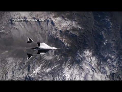 شاهد أميركا تقترب من تحقيق حلم السياحة الفضائية بخطوة جديدة