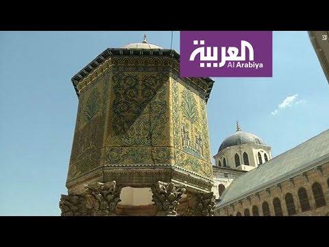 شاهد الجامع الأموي أحد أهم مساجد بلاد الشام