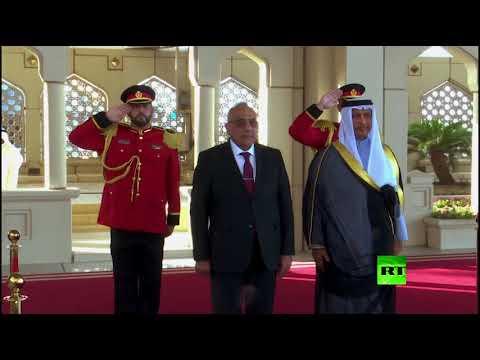 شاهد رئيس وزراء الكويت يستقبل نظيره العراقي عادل عبدالمهدي