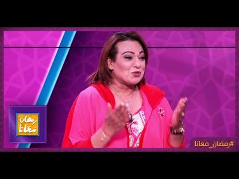 شاهد بشرى أهريش تسرد موقفًا طريفًا عن طفولتها بمدينة سلا