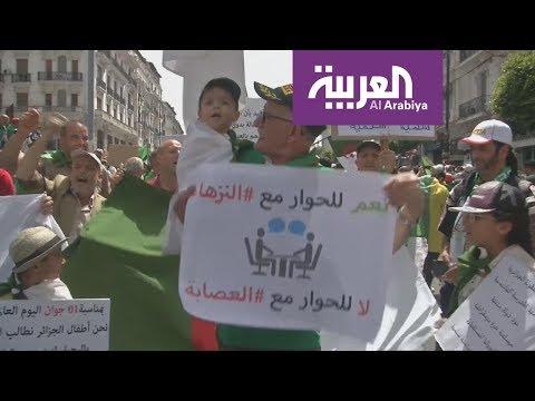 شاهد الجيش الجزائري يعرض خارطة طريق من 4 نقاط لحل الأزمة