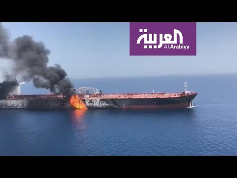 شاهد مسؤول أميركي يرجح وقوف إيران خلف الهجوم على ناقلتي النفط في خليج عمان