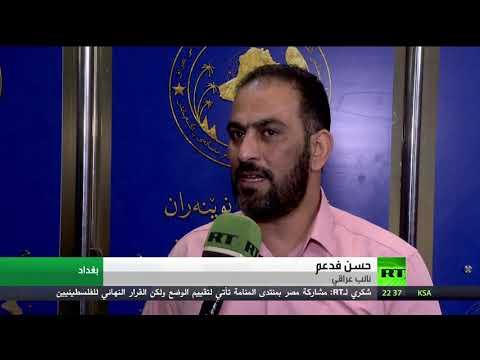 شاهد توافق على وزارات شاغرة في الحكومة العراقية