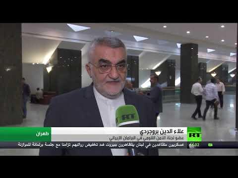 شاهد وزير خارجية إيران يوضح حقيقية احتجاز ناقلة نفط