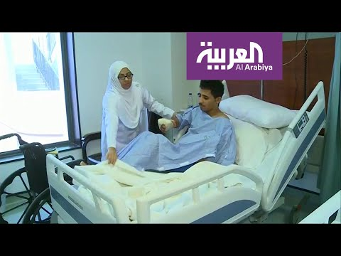 شاهد المستشفيات السعودية تقدم خدماتها الطبية والعلاجية لجرحى الجيش الوطني اليمني