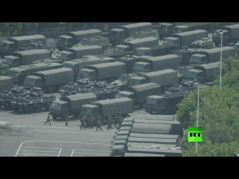 الصين تنشر حشودًا عسكرية قرب الحدود الإدارية مع هونغ كونغ