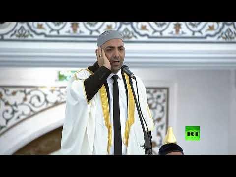 شاهد لحظة افتتاح مسجد فخر المسلمين في الشيشان الأكبر في أوروبا