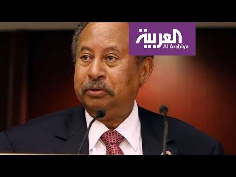 شاهد عبدالله حمدوك يستهل مشواره باجتماعات التشكيل وصفها بالمشاورات الأولية