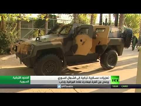 تعزيزات عسكرية تركية إلى الشمال السوري ورفض أنقرة لمغادرة نقاط المراقبة في إدلب