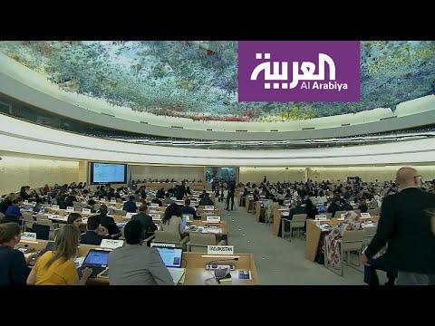 شاهد لجنة الخبراء الدوليين تبحث الأوضاع الإنسانية في اليمن
