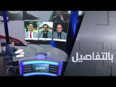 شاهد زعيم التيار الصدري في العراق يُعلن نهاية الحكومة والتحول إلى دولة الشغب