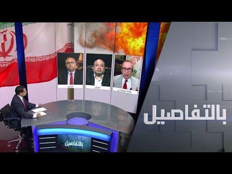 شاهد أميركا تُخيب آمال الأوربيين في صدور موقف إيجابي لإعادة طهران إلى الالتزام بالاتفاق النووي