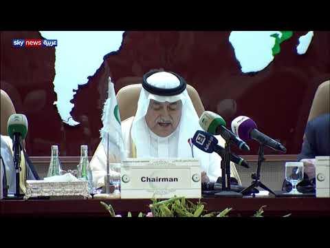 وزير الخارجية السعودي يؤكد أن المملكة ترفض تصريحات نتانياهو بشأن الأردن