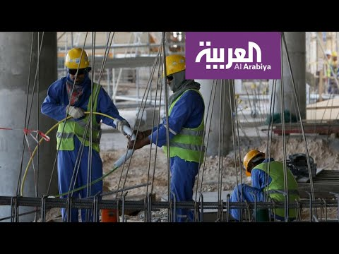 شاهد مقتل مئات العمّال تحت وطأة العمل الصعب في قطر