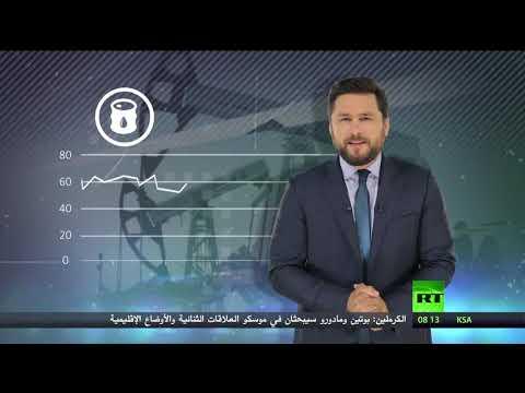 مباحثات بين فلاديمير بوتين ونيكولاس مادورو في موسكو
