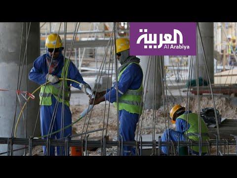 مقتل مئات العمّال تحت وطأة العمل الصعب في قطر