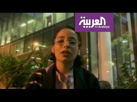 شاهد تعرّف على أول امرأة حكمًا لكرة القدم في السعودية