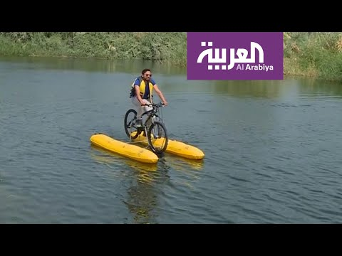 شاهد دراجات هوائية للمرة الأولى فوق مياه نهر النيل