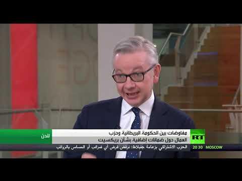 الحكومة البريطانية تُحذر من خطر الخروج من الاتحاد الأوروبي دون اتفاق