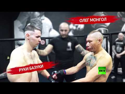 شاهد معركة مثيرة بين فتى البازوكا ومدون شهير في أقصى شرق روسيا