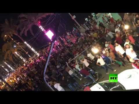 مظاهرة لمحتجين لبنانيين على الأوضاع الاقتصادية في البلاد