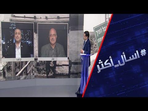 شاهد استعادة الباقورة والغمر من الاحتلال وفرضَ سيادة الأردن عليهما