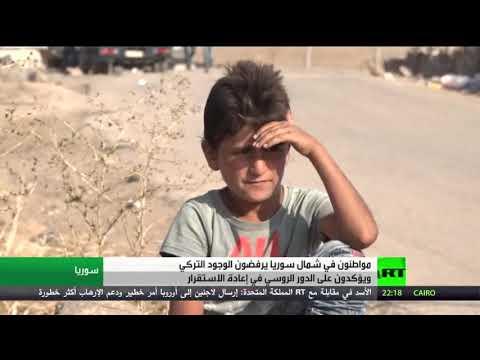 شاهد الوضع الميداني في مناطق الشمال السوري