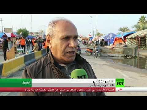 شاهد مظاهر الاحتجاج متواصلة في البصرة