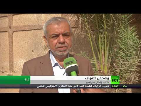 شاهد الفصائل الفلسطينية تقبل بشرط عباس حول الانتخابات
