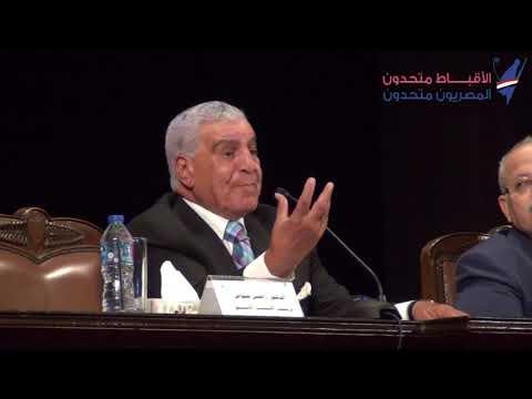شاهد زاهي حواس يؤكد لطلبة جامعة القاهرة أننا لسنا عرب
