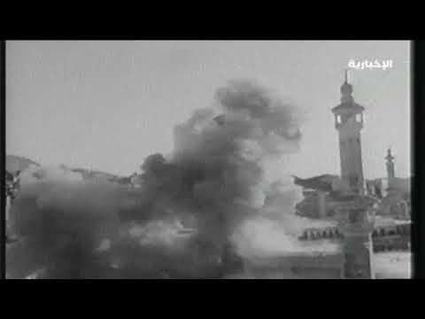 شاهد صور حصرية عن حادثة جهيمان قبل 40 عام