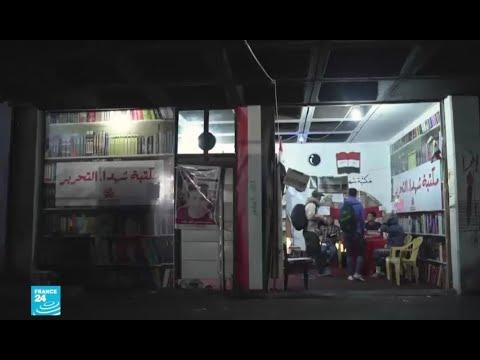 شاهد فنانون عراقيون يعيدون تمثيل المظاهرات وتجسيد المعاناة اليومية للمحتجين