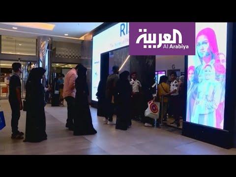شاهد إعفاء المطاعم السعودية من فصل مدخلي العزّاب والعائلات